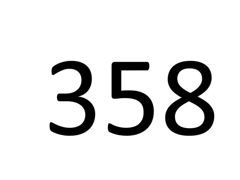 ナンバー プレート 358